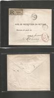 CHILE. 1886 (30 July) Valp - Monaco. Official Chilean Postal Envelope, Registered Delivery Usage Via London - Paris (12- - Chile
