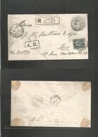 CHILE - Stationery. 1897 (25 Febr) Santiago - France, Paris (27 March) Registered AR 10c Grey / White Stat Env + 15c Gre - Chile