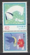 Japon - YT 1994a-1995a ** - 1992 - 1989-... Kaiser Akihito (Heisei Era)