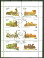 State Of Oman 8 Werte Lokomotiven Kleinbogen O 1977 - Oman
