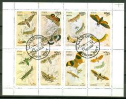 State Of Oman 8 Werte Schmetterlinge Kleinbogen O 1972 - Oman