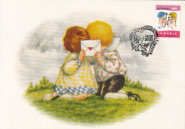 CELEBRATIONS, VALENTINE'S DAY, COUPLE KISSING, CUPID, CM, MAXICARD, CARTES MAXIMUM, 2000, ROMANIA - Fêtes
