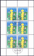 Tschechien Czechia Tchéquie - Europa (MINr: KB 256) 2000 - Gest Used Obl - 2000