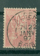 FRANCE - CAD ALGER Cachet A (CATALOGUE MATHIEU) Du 22 JAN 97 - 1898-1900 Sage (Type III)