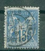 FRANCE - CAD ALGER Place Du Gouvernement Cachet 17 (CATALOGUE MATHIEU) - 1898-1900 Sage (Type III)