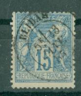 FRANCE - CAD ALGER BLIDAH Cachet 15 (CATALOGUE MATHIEU) - 1898-1900 Sage (Type III)