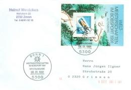 BRD Block 23 Auf FDC In Die DDR - [7] Federal Republic
