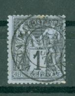 FRANCE - CAD ALGER LA MAISON CARREE Cachet 17 (CATALOGUE MATHIEU) - 1898-1900 Sage (Type III)