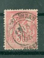 FRANCE - CAD DRA-EL-MIZZAN Cachet A (CATALOGUE MATHIEU) BUREAU D'ALGER N° 98 - 1898-1900 Sage (Type III)