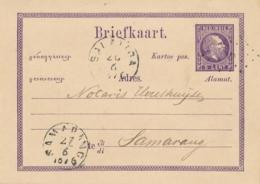 Nederlands Indië - 1876 - 5 Cent Willem III, Briefkaart G1b Van Rond- En Puntstempel SALATIGA Naar Samarang - Nederlands-Indië