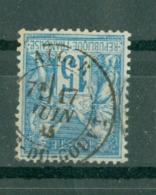 FRANCE - CAD ALGER ???? Cachet ?? (CATALOGUE MATHIEU) YT N° 90 - 1898-1900 Sage (Tipo III)