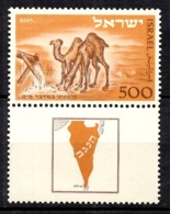 Israël YT N° 35 Avec Tab Neuf ** MNH. TB. A Saisir! - Israel
