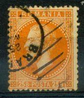 Roumanie 1872 SG 110 Oblitéré 60% - 1858-1880 Moldavia & Principado