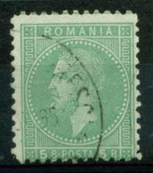 Roumanie 1872 SG 126 Oblitéré 60% - 1858-1880 Moldavia & Principado