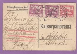 POSTKARTE VON NIEDER-ROCHLITZ IN SEHR SCHLECHTEN ZUSTAND. - Czechoslovakia