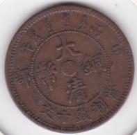 Chine Hunan Province. 10 Cash ND (1906) Cuivre. Y # 10h - China