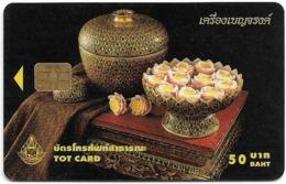 Thailand - TOT (Chip) - Benjarong - 50Baht, Exp. 08.2004, Used - Thailand
