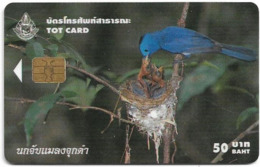 Thailand - TOT (Chip) - Blue Bird - 50Baht, Exp. 12.2004, Used - Tailandia