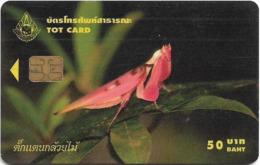 Thailand - TOT (Chip) - Grasshopper - 50Baht, Exp. 10.2004, Used - Tailandia