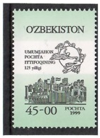 Uzbekistan 1999 .UPU - 125. 1v: 45-00  Michel # 214 - Uzbekistan
