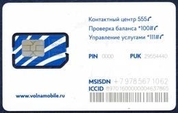 KRIMEA CRIMEA KRIM REPUBLIC GSM (SIM) CARD VOLNA MOBILE PERFECT MINT UNUSED - Telefoonkaarten