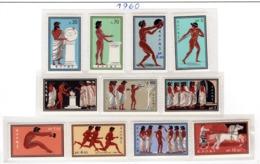 SPORT - OLYMPIC GAMES - 1960 -  GRECIA - Mi. Nr.  734/744 - NH - (6532-39) - Nuovi