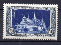 Cambodge YT 10 XX / MNH Neuf Sans Charnière - Cambodge