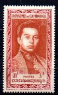 Cambodge YT 14 XX / MNH Neuf Sans Charnière - Cambodge