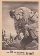 Deutsches Reich Postkarte Tag Der NSDAP 1943 - Allemagne