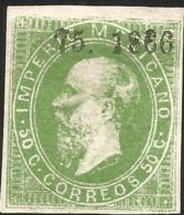J) 1866 MEXICO, EMPEROR MAXIMILIAN IMPERFORATED, SCOTT 30, LITOGREPHED, MN - Mexico