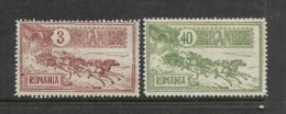 Rumania, 1901, Opening Of New Post Office, Post Coach, 3 Bani, 40 Bani, MH * - 1881-1918: Charles I
