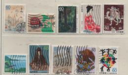 Japan 1988 Siehe Bild/Beschreibung 10 Marken Gestempelt; Used - 1926-89 Imperatore Hirohito (Periodo Showa)