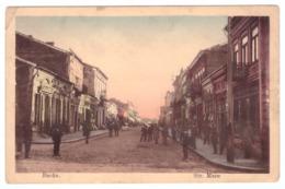 Romania Bacau Strada Mare  - Necirculat - Romania