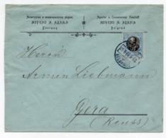 1905 SERBIA, SERBIA JUDAICA, BELGRADE TO GERA, GERMANY, MORENO M. ADANIA, COMPANY COVER - Serbia