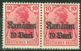 Militärverwaltung Rumänien 2x9 Waag. Paar ** Postfrisch - Occupation 1914-18