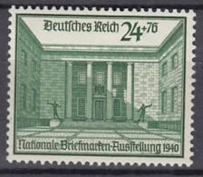 DR  743, Postfrisch **, Briefmarkenausstellung 1940 - Duitsland
