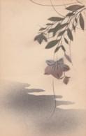 Japan Unidentified Artist Image Flower Plant, Japanese Art, C1900s/10s Vintage Postcard - Japan