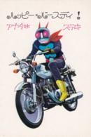 Japanese Cartoon Character Superhero Rides Motorcycle, C1980s Vintage Postcard - Japan