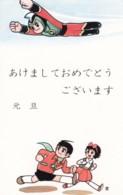 Unknown Artist Image Japanese Cartoon Characters Hero Flies, Boy And Girl, C1970s/80s Vintage Postcard - Japan