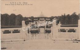 CPA A.C.J.S. Chine Entrée Du Temple De Patron Du Sol - Peking - 16/02/25  De Malonne à Tamines TP 10c Vert Albert - Chine