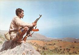 Oman 3 Cartes Guerre - Oman