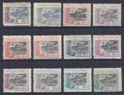 ESPAÑA/GUINEA 1924 - Edifil #167/78 - MLH * (Casi No Se Nota La Marca De Fijasellos) Hinge Almost Unnoticeable - Guinea Spagnola