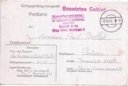 86 POITIERS - WW2 Carte Prisonnier Guerre En Allemagne Marcel BELLOT Sous-lieutenant, Pour 17bis Rue Renaudot 18/10/1940 - Poitiers