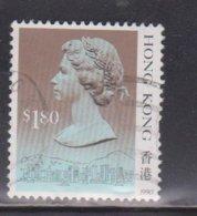 HONG KONG Scott # 533b Used - QEII Definitive - Hong Kong (...-1997)