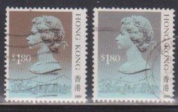 HONG KONG Scott # 533a Used X 2 - QEII Definitive - Hong Kong (...-1997)