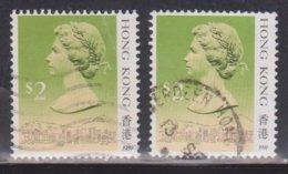 HONG KONG Scott # 500b, 500d Used - QEII Definitive - Used Stamps