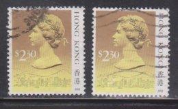 HONG KONG Scott # 593 Used X 2 - QEII Definitive - Hong Kong (...-1997)