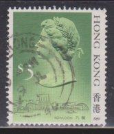 HONG KONG Scott # 501b Used - QEII Definitive - Used Stamps