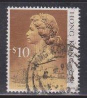 HONG KONG Scott # 502d Used - QEII Definitive - Hong Kong (...-1997)