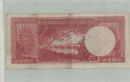 BILLET BANQUE  TURKIYE CUMHURIYET MERKEZ BANKASI  10 Lira TURQUIE 1958 ?  -sept  2019  Alb Bil - Turquie
